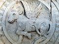 Saint-Denis - Basilique Saint-Denis - Façade occidentale - Les êtres vivants -2.JPG