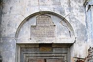 Saint Nshan Armenian church, Tbilisi (North door) 2.jpg