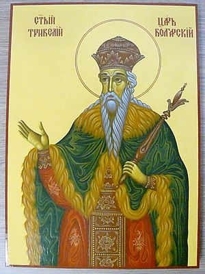Tervel of Bulgaria - Image: Saint Tribellius