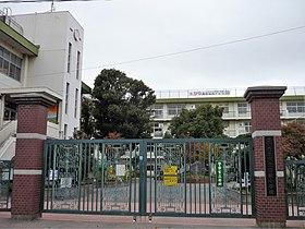 埼玉 小学校