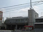 Saitmacity Fire Department watuki Fire station.jpg