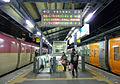 Sakaide station platform.jpg