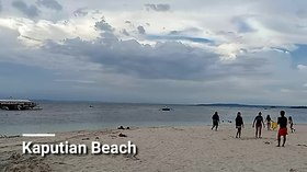 Island city samal davao Samal City,