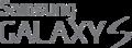 Samsung Galaxy S logo.png