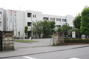 Sano Shou-ou High School.JPG