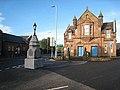 Sanquhar Town Hall - geograph.org.uk - 1004145.jpg