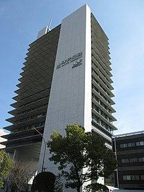 Sanyo Shinbun Headquarters - panoramio (4).jpg
