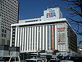 Sapporo esta.JPG