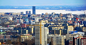 Saratov City Centre.jpg
