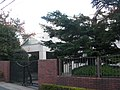 School Corporation Kawamura Gakuen Head Office.jpg