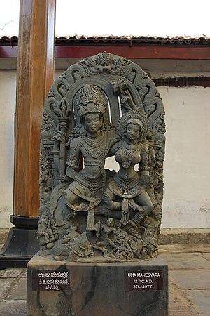 Government Museum (Shivappa Nayaka Palace), Shivamogga - Image: Sculpture of Uma Maheshvara dated to the 12th century from Belagutti