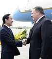 Secretary Pompeo Arrives in Vietnam (41464081670).jpg