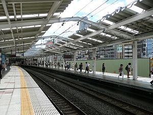 Seibu-Shinjuku Station
