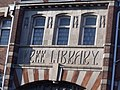 Selly Oak Library - Free Library on the Bristol Road, Selly Oak (4206838538).jpg