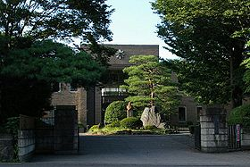 Sendai Daini highschool.jpg