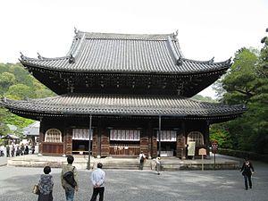 Thirteen Buddhist Sites of Kyoto - Sennyuji butsuden