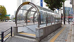 Seoul-metro-235-Mullae-station-entrance-3-20181121-092844.jpg