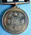 Service Medal of the Order of St John (Reverse).JPG