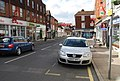 Sevenoaks High St, looking North - geograph.org.uk - 857617.jpg