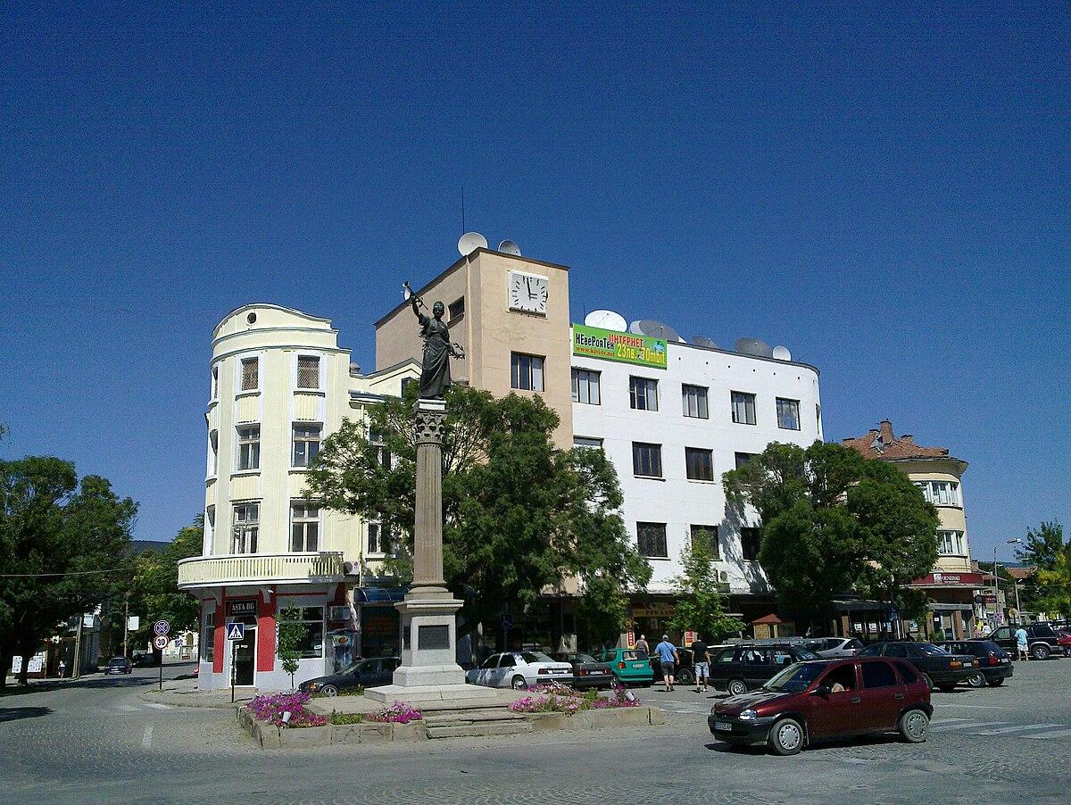 Sevlievo - Wikipedia