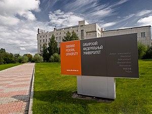 Siberian Federal University - Image: Sfu 1