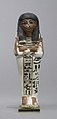 Shabti of Khabekhnet and Iineferty MET 86.1.18 front rgb.jpg