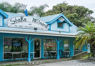 Naalehu, Hawaii - Image: Shaka restaurant in Naalehu, Hawaii