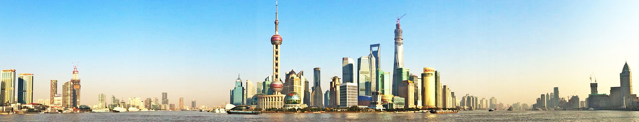 Panoramic view of Pudong's Skyline from the Bund in Shanghai, the largest city proper by population in the world. Shanghai Pudong Panorama Jan 2 2014.jpg