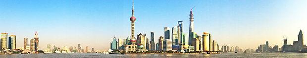 Shanghai Pudong Panorama Jan 2 2014.jpg