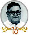 Shankar Amrit Mahotsava Logo.jpg