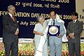 Sheila Dikshit giving away the National Award for lifetime contribution in the field of Ocean Science & Technology to Dr. Harsh K. Gupta, at the Foundation Day Function of the Ministry of Earth Sciences, in New Delhi.jpg