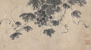 Branch of Fruit Bearing Tree