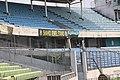 Sher-e-Bangla National Cricket Stadium gallery (8).jpg