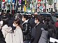 Shibuya (49476143743).jpg