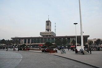 Shijiazhuang Railway Station - Shijiazhuang Railway Station (1987-2012)