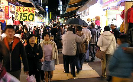 Customers in the Shilin Night Market