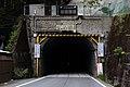 Shin-Tentsuji tunnel -02.jpg