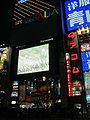 Shinjuku Higashiguchi by Night.jpg