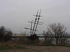 Ship wreck1.JPG