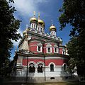 Shipka Memorial Church back (24764876369).jpg