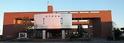 Shirako town hall.JPG