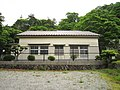 Shobugahama hydroelectric power station 1.jpg