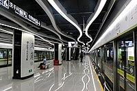 Shuanggang Station Platform 2 2018 01.jpg