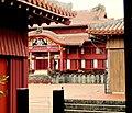 Shuri Castle (196570423).jpeg