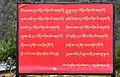 Sign at Chorten Kora.jpg