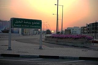 Nuaija District in Ad Dawhah, Qatar