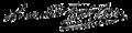 Signatur Toussaint Louverture.PNG