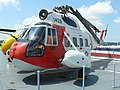 Sikorsky HH-52 Sea Guardian 2.JPG