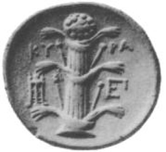 Silphium - Ancient silver coin from Cyrene depicting a stalk of Silphium