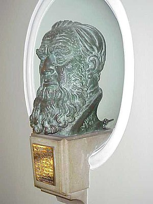 John Skirrow Wright - Bust of Wright by William Bloye in Birmingham's Council House